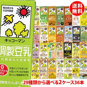 送料無料 キッコーマン豆乳200ml 28種類から選べる2ケース(36本)
