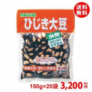 【送料無料】 マルサン ひじき大豆150gx20袋|shimamotoya