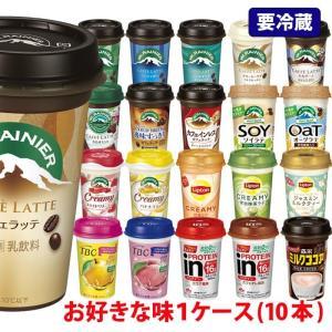 【要冷蔵】Mt.RAINIER マウントレーニア LIPTON リプトン ミルクたっぷり TBCドリンク 240ml 各種 1ケース(10本)|shimamotoya