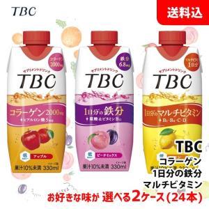 送料無料 森永乳業 TBCサポート飲料各種330ml 2ケース(24本)|shimamotoya