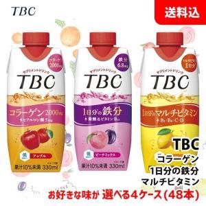 送料無料 森永乳業 TBCサポート飲料各種330ml 4ケース(48本)|shimamotoya