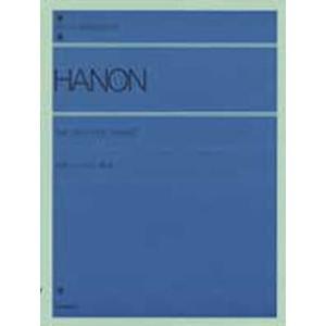 楽譜 全訳ハノン ピアノ教本 HANON / 全音楽譜出版社 島村楽器 楽譜便