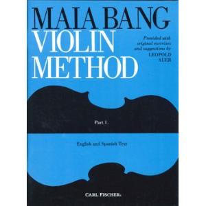 バンクアウアーに基づくバイオリン教本 パート1 / カール・フィッシャー社