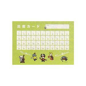 QT4015−03 クインテット出席カード(グリーン)【10枚入り】 / 吉澤