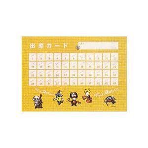 QT4015−04 クインテット出席カード(オレンジ)【10枚入り】 / 吉澤