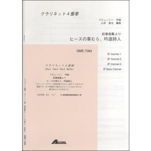 【島村管理コード:15120151003】