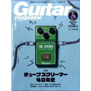 雑誌 ギターマガジン 2019年6月号 / リットーミュージック