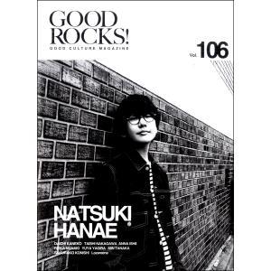 GOOD ROCKS! Vol.106 / シンコーミュージックエンタテイメント
