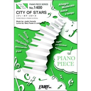 PP1400ピアノピース City of Stars/ライア...