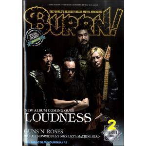 雑誌 BURRN! 2018年2月号 / シンコーミュージックエンタテイメント