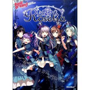 楽譜 バンドリ!オフィシャル・バンドスコア Roselia / リットーミュージック