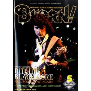 雑誌 BURRN! 2018年5月号 / シンコーミュージックエンタテイメント