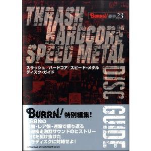 BURRN!叢書23 スラッシュ/ハードコア/スピード・メタル ディスク・ガイド / シンコーミュージックエンタテイメント
