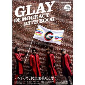 ムック GLAY DEMOCRACY 25th BOOK / リットーミュージック〔予約商品〕