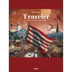 楽譜 ピアノ・ソロ&弾き語り Official髭男dism/Traveler / ドレミ楽譜出版社