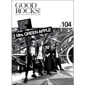 GOOD ROCKS! Vol.104 / シンコーミュージックエンタテイメント