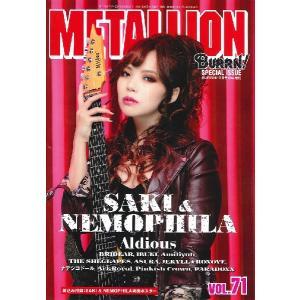 雑誌 METALLION VOL.71 / シンコーミュージックエンタテイメント〔予約商品〕