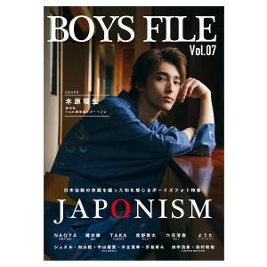 BOYS FILE Vol.07 / シンコーミュージックエンタテイメント 島村楽器 楽譜便