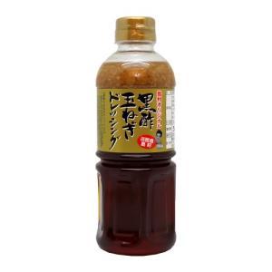黒酢玉ねぎドレッシング 淡路島 島村兄弟オリジナル 500ml ペットボトル shimamura-kyoudai