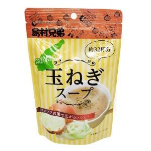 淡路島産たまねぎスープ お得用