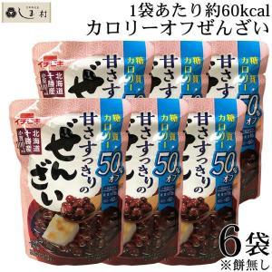 「イチビキ 甘さすっきりの糖質カロリー50%オフぜんざい 150g×6袋」 ぜんざい カロリーオフ 糖質オフ ダイエット スイーツ 送料無料|shimamura-miso