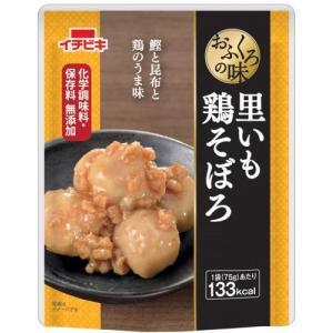 おふくろの味 里いも鶏そぼろ 75g 惣菜 レトルト おかず お惣菜 化学調味料無添加 イチビキ|shimamura-miso
