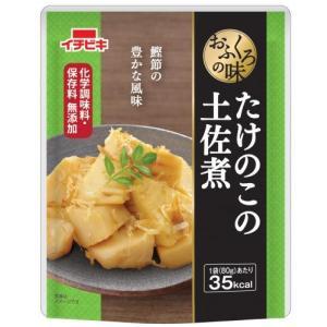 おふくろの味 たけのこの土佐煮 80g 惣菜 レトルト おかず お惣菜 化学調味料無添加 イチビキ|shimamura-miso