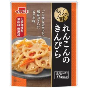 おふくろの味 れんこんのきんぴら 63g 惣菜 レトルト おかず お惣菜 化学調味料無添加 イチビキ|shimamura-miso