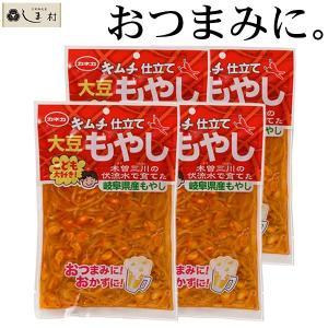 カネカ食品 大豆もやし キムチ仕立て 200g 4袋 おつまみ 惣菜 セット 仕送り 一人暮らし ご飯のお供|shimamura-miso