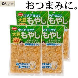 カネカ食品 大豆もやし サラダ仕立て 220g 4袋 おつまみ 惣菜 セット 仕送り 一人暮らし ご飯のお供|shimamura-miso