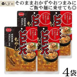 「カネカ ビビンバもやし うま辛コチュジャン仕立て 140g×4袋」 大豆もやし レトルト食品 常温保存 おつまみ ご飯のお供 送料無料|shimamura-miso