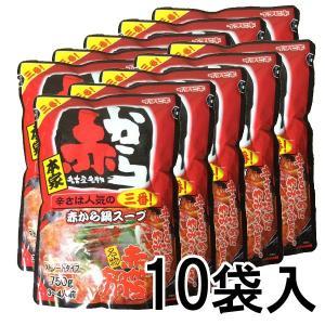 赤から鍋スープ三番ストレート 750g 10袋 鍋の素 イチビキ