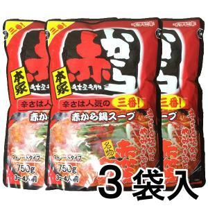 名古屋名物「赤から鍋スープ」の鍋の素です。 家族4人で楽しめるたっぷり750g。 ストレートタイプな...