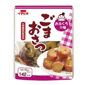 イチビキ おふくろの味 ごまおさつ 70g|shimamura-miso