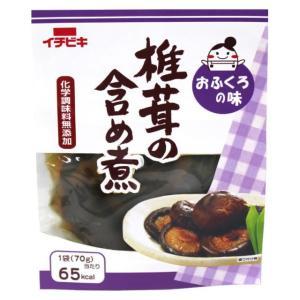 イチビキ おふくろの味 椎茸の含め煮 70g|shimamura-miso