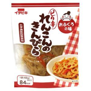 イチビキ おふくろの味 れんこんのきんぴら 63g|shimamura-miso