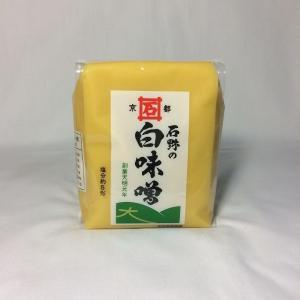 石野 特醸白味噌 500g 白味噌 味噌汁 お雑煮 味噌 西京味噌|shimamura-miso