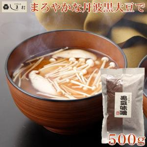 丹波黒大豆を使い、米こうじをたっぷり加え熟成させた天然醸造の絶品です。  ---------- 【名...