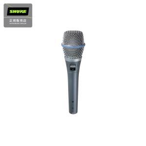 Shure BETA 87Aは、他に類を見ないほどに滑らかな広がりを持つ周波数特性と、高い音圧レベル...