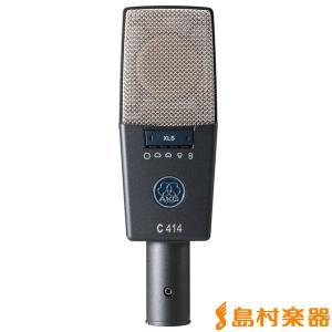 """歴代の""""C414""""サウンドを継承した最新モデルのコンデンサーマイクロフォン【20160718】"""