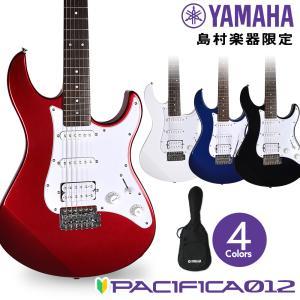 2000円OFF 5/16まで YAMAHA ヤマハ エレキギター PACIFICA012 パシフィ...
