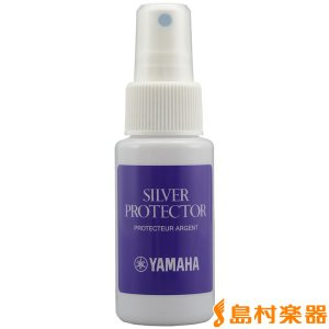 YAMAHA ヤマハ SPR1 シルバープロテクター|shimamura