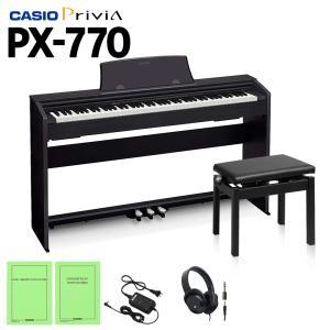 〔在庫あり〕 ♪♪ママキャンペーン♪♪ CASIO PX-760BK 同色高低自在イス セット 電子ピアノ 88鍵盤 〔カシオ PX760〕〔オンラインストア限定〕|shimamura