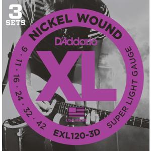 D'Addario ダダリオ EXL120/3D エレキギター弦 Super Light 3セットパ...