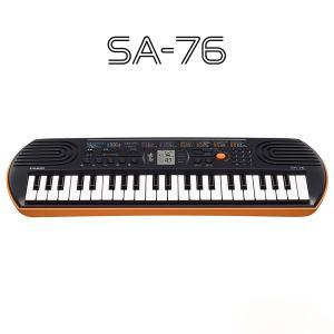 キーボード 電子ピアノ CASIO カシオ SA-76 ミニキーボード 44鍵盤 SA76 楽器