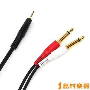audio-technica オーディオテクニカ ATL462A/1.5 ラインケーブル|shimamura