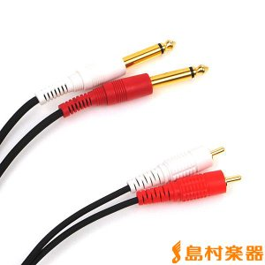 MIDI音源などとミキサー、アンプの接続に。またDAT、CDなどとミキサー、アンプの接続に。ピンプラ...