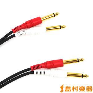 audio-technica オーディオテクニカ ATL474A/3.0 ラインケーブル|shimamura