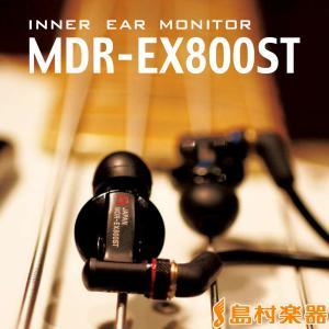 SONY ソニー MDR-EX800ST イヤホン MDREX800ST|shimamura