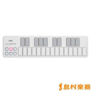 nanoKEY2では、最新のPCキーボードと同様の構造が「薄さ」を、MIDIキーボードの開発で培った...